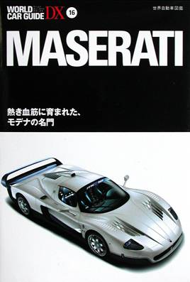 Maserati world car guide